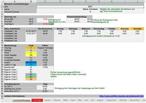 Kostenlose Vorlage F R Arbeitszeiterfassung arbeitszeiterfassung f 252 r excel chip