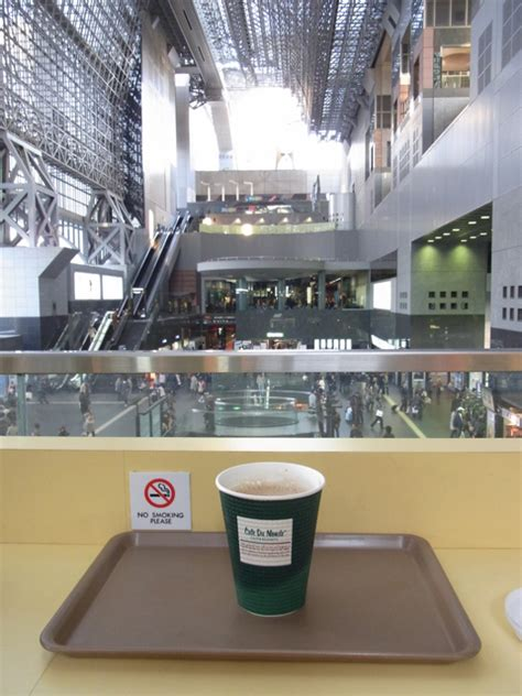 Franchise Maison Du Monde 2902 by The Kyoto Station Branch Stopped Serving Beignets Several