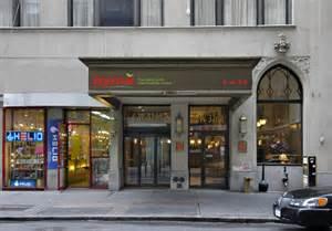 Nyma the new york manhattan hotel