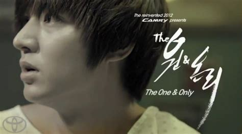 lee min ho new film 2012 lee min ho s web series for 2012 toyota camry caign