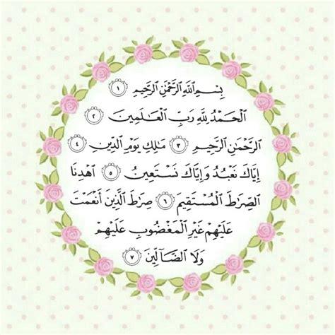 Hiasan Dinding Poster Minimalis Kaligrafi Arab Islami 70 120x120cm 12 best terima kasih cikgu images on
