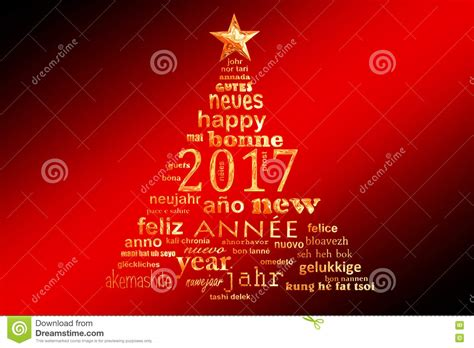 2017 new year multilingual text word cloud greeting card