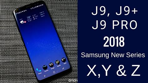samsung j series 2018 samsung new series x y z 2018 j9 j9 pro details in
