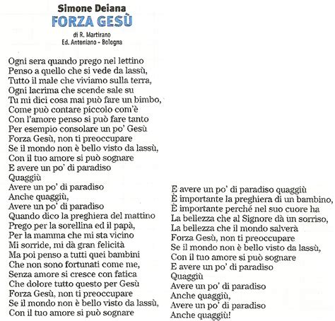 forza ges 249