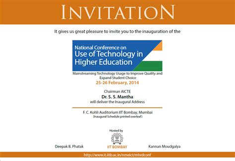 invitation card seminar design design