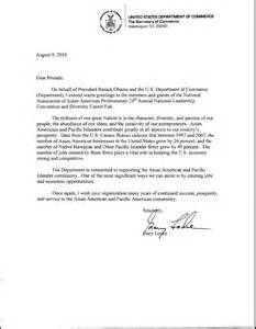 Business Letter Greetings Examples greeting letters