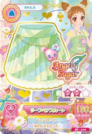 Aikatsu Season 2 Versi 1 Variety Tile Boots aikatsu angely sugar collection aikatsu wiki