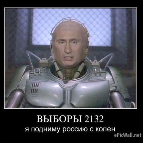 Vladimir Putin Memes - vladimir putin illegal memes image memes at relatably com