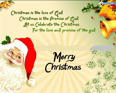 merry christmas and best wishes for a happy merry christmas happy xmas 2015 russian quotes wishes messages greetings youthgiri com