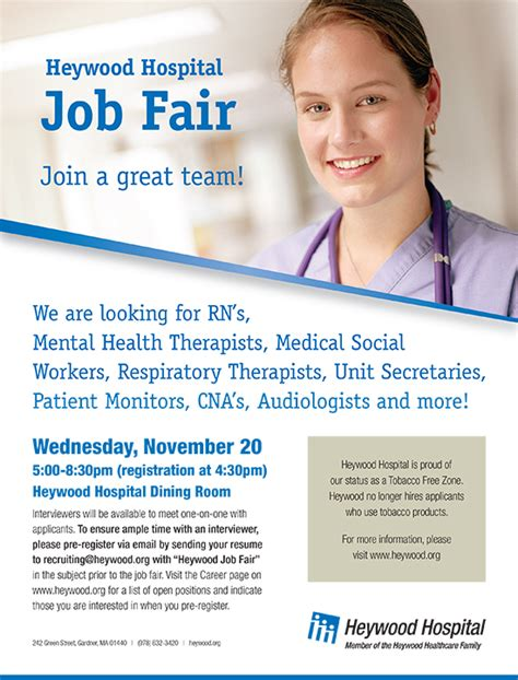heywood hospital job fair join a great team