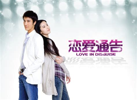 Film Mandarin Love In Disguise | crooked love in disguise chinese movie review