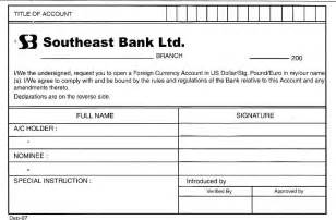 business signature card southeast bank limited