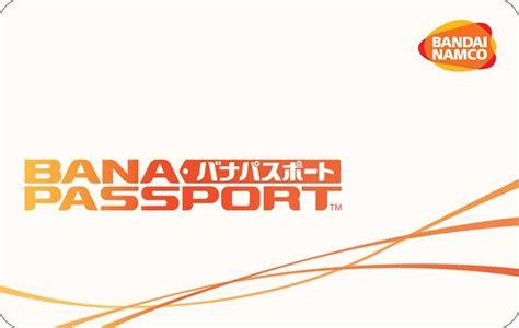 Wmmt5dx Bana Passport Wangan Midnight Maximum Tune 4