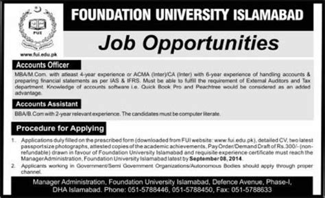 foundation islamabad 2013 accounts accounts officer assistant in islamabad 2014 august