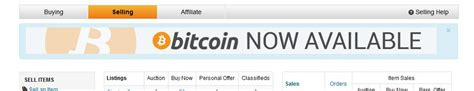 bid or buy bitcoin now accepted is now payment option on bidorbuy