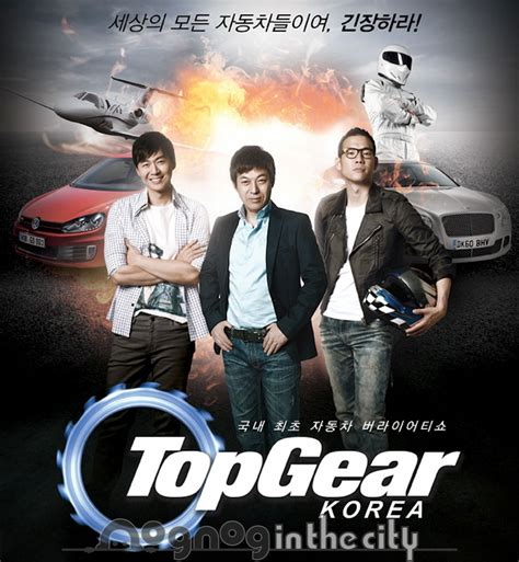 gear dogs tv show kix and thrill now available in philippine tv nognog in the city