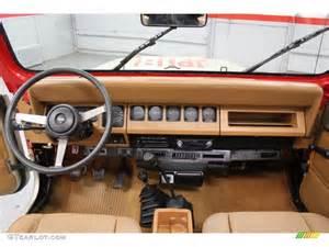 1994 Jeep Wrangler Dash 1994 Jeep Wrangler Se 4x4 Dashboard Photos Gtcarlot