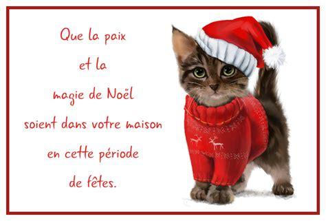 Carte De Noel Gratuite by Cartes Virtuelles De Noel Gratuite Joliecarte