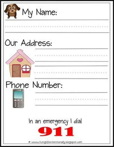 printable teach your kids their name address and phone