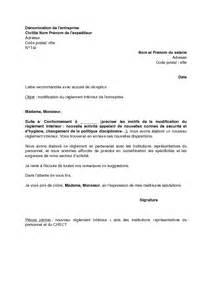 lettre avisant les salari 233 s de la modification du