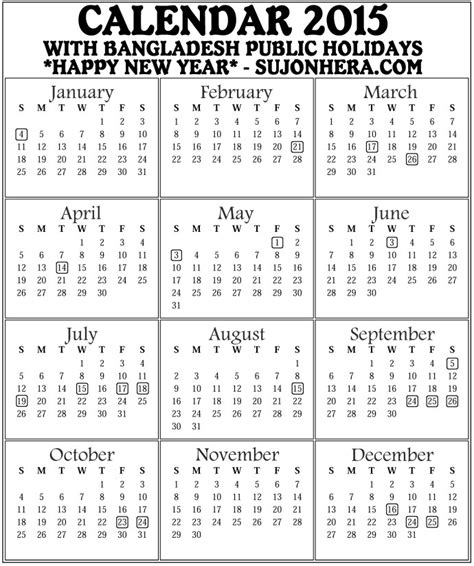 printable government calendar 2015 search results for calendar 2015 with government holidays