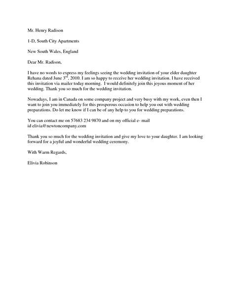 decline offer letter format rejection letter