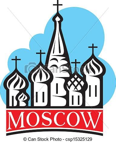 Red Square, Moscow, Russia | Clipart Panda - Free Clipart ...