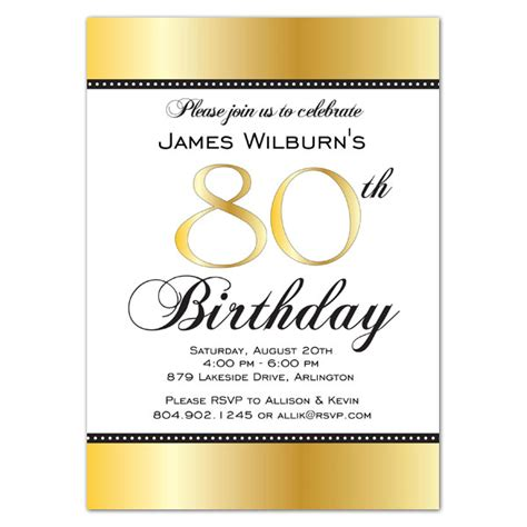 templates for 80th birthday party invitations golden celebration 80th birthday invitations paperstyle