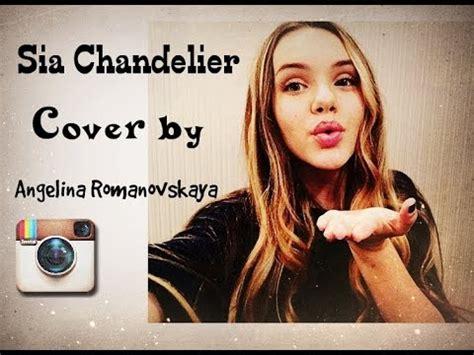 Sia Chandelier Cover Sia Chandelier Cover By Romanovskaya