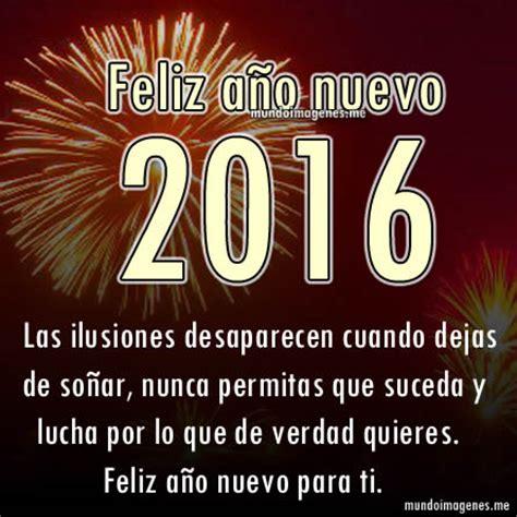 imagenes de feliz ano nuevo frases de feliz navidad bellas imagenes de bienvenido y feliz a 241 o nuevo 2016 con
