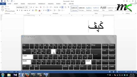 tutorial keyboard arabic tutorial install jawi dalam pc youtube