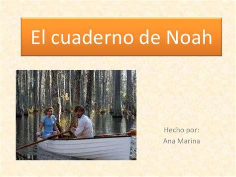 el cuaderno de noah 8478886109 el cuaderno de noah