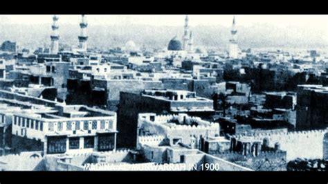 Madeena Syari Black Al80 135 years ziarat of madina sharif a journey to the past documentary