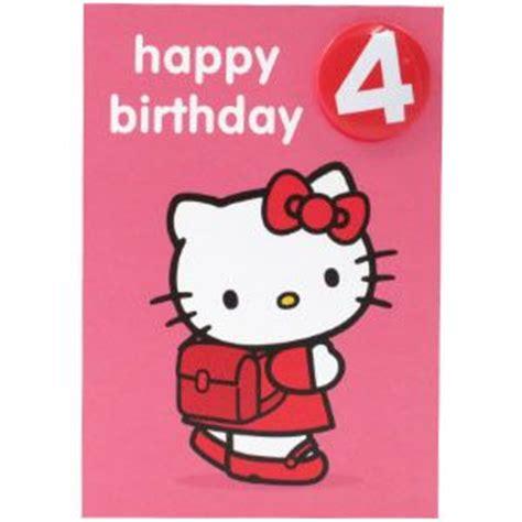 Happy 4th Birthday Card Pinterest The World S Catalog Of Ideas