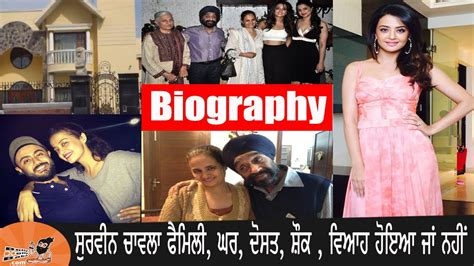 surveen chawla family surveen chawla biogrpahy family mother father