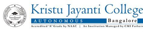 Kristu Jayanti College Mba Prospectus by Kristu Jayanti College Wanted Faculty Ugc Net Quicknet