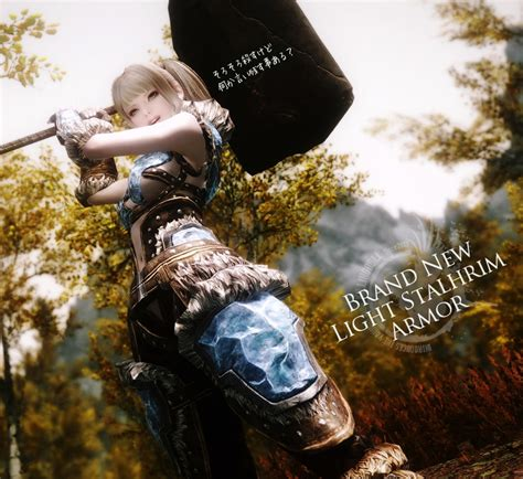 brand new light stalhrim armor for cbbe hdt bodyslide at skyrim nexus 防具 服 killing doll page 4