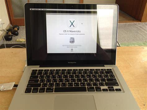memperbaiki macbook pro ganti hdd dengan ssd gadget abah