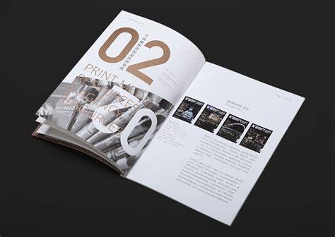 graphic designer in hsr layout 照片画册 照片画册 摄影画册 淘宝助理