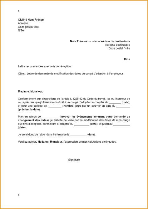 Modele De Lettre Administrative Gratuite Pdf 7 Modele Lettre Administrative Lettre Administrative
