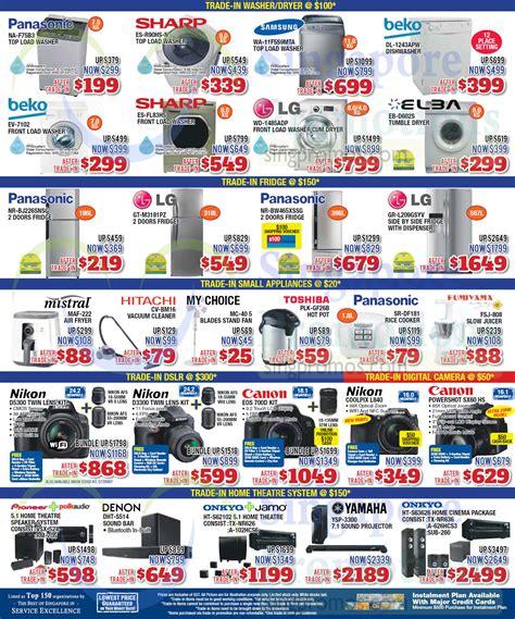 Deals Calendar Electronics Audio House Electronics Tv Appliances Offers Liang