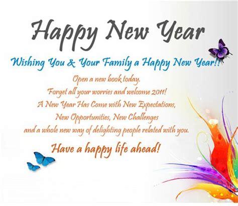 happy  year wishes  family nywq