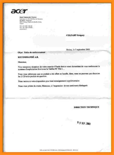 6 lettre officielle exemple mystock clerk