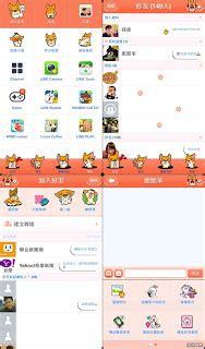 theme line android g dragon download tema line untuk android dan ios dabo ribo