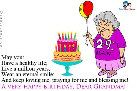 Happy Birthday Wishes For Grandmother Grandmother Birthday Quotes Quotesgram