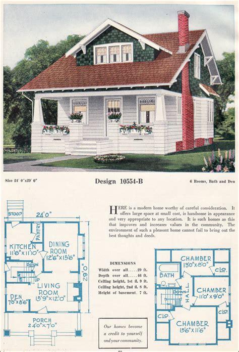 craftsman homes interior  craftsman bungalow