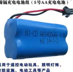 Battery Ni Cd Aa 1400mah 7 2v 2pcs 4 8v 1400mah ni cd battery nicd aa 4 8v rechargeable