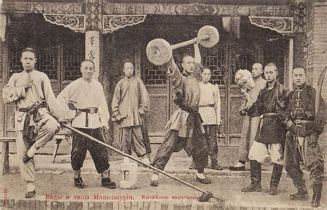 a brief history of the martial arts east asian fighting styles from kung fu to ninjutsu brief histories books through a lens darkly 22 heavy knives and locks