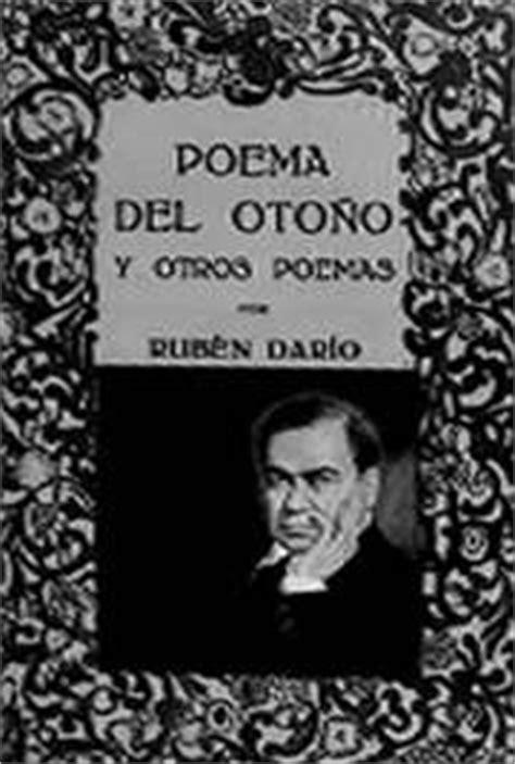 Obras Completas Tomo XI. Poema del Otoño y Otros Poemas