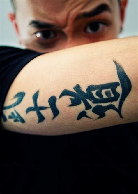 code of conduct tattoo 1000 images about tattoos on buddhists